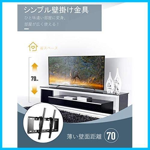 VESA600x400mm LED液晶テレビ対応 テレビ壁掛け金具 32~65インチ 上下角度調節可能 耐荷重50kg HIMINO 液晶テレビ用 左右移動式 LCD LED_画像6