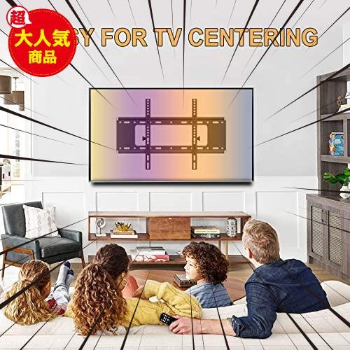 VESA600x400mm LED液晶テレビ対応 テレビ壁掛け金具 32~65インチ 上下角度調節可能 耐荷重50kg HIMINO 液晶テレビ用 左右移動式 LCD LED_画像5