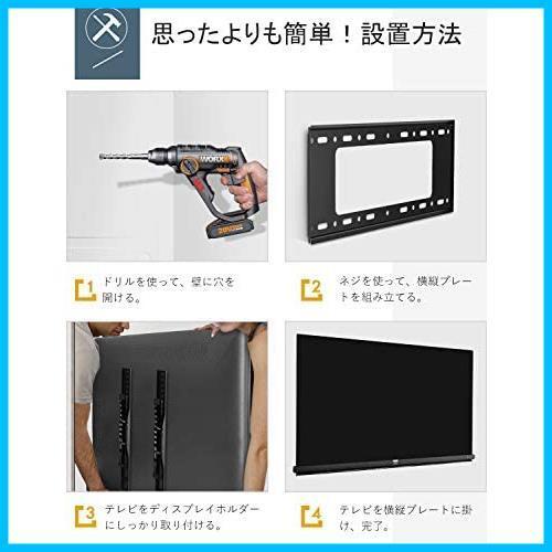VESA600x400mm LED液晶テレビ対応 テレビ壁掛け金具 32~65インチ 上下角度調節可能 耐荷重50kg HIMINO 液晶テレビ用 左右移動式 LCD LED_画像8