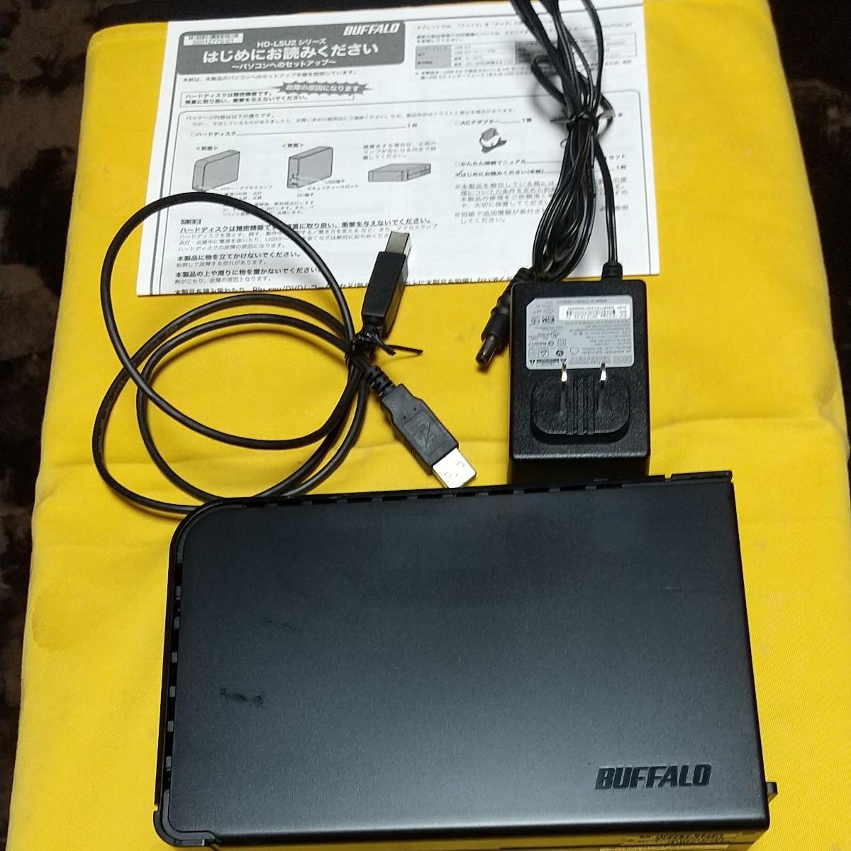 BUFFALO  USB2.0 外付けハードディスク、2TB