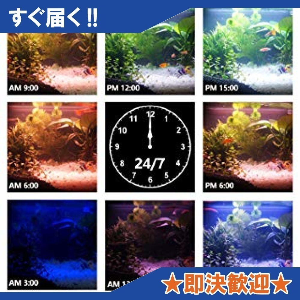 YM2(52-70cm) 水槽 ライト 16色アクアリウムライト 極薄熱帯魚水草飼育栽培 LED高光度 長寿命(52-70c_画像2