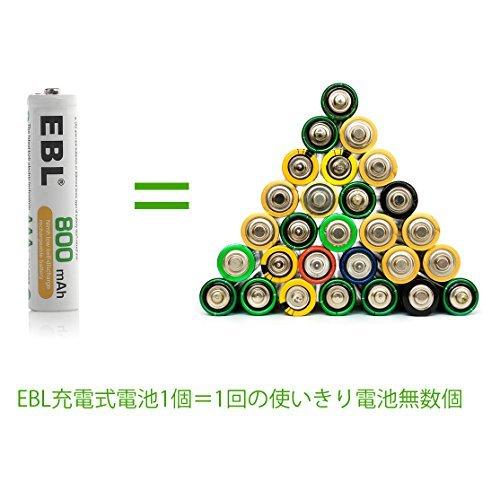 単4形充電池800mAH*12 EBL 単4形充電池 充電式ニッケル水素電池 12個入 ケース付き(容量800mAh、約1200_画像2