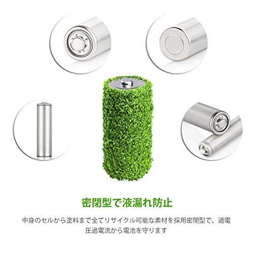 単4形充電池800mAH*12 EBL 単4形充電池 充電式ニッケル水素電池 12個入 ケース付き(容量800mAh、約1200_画像5