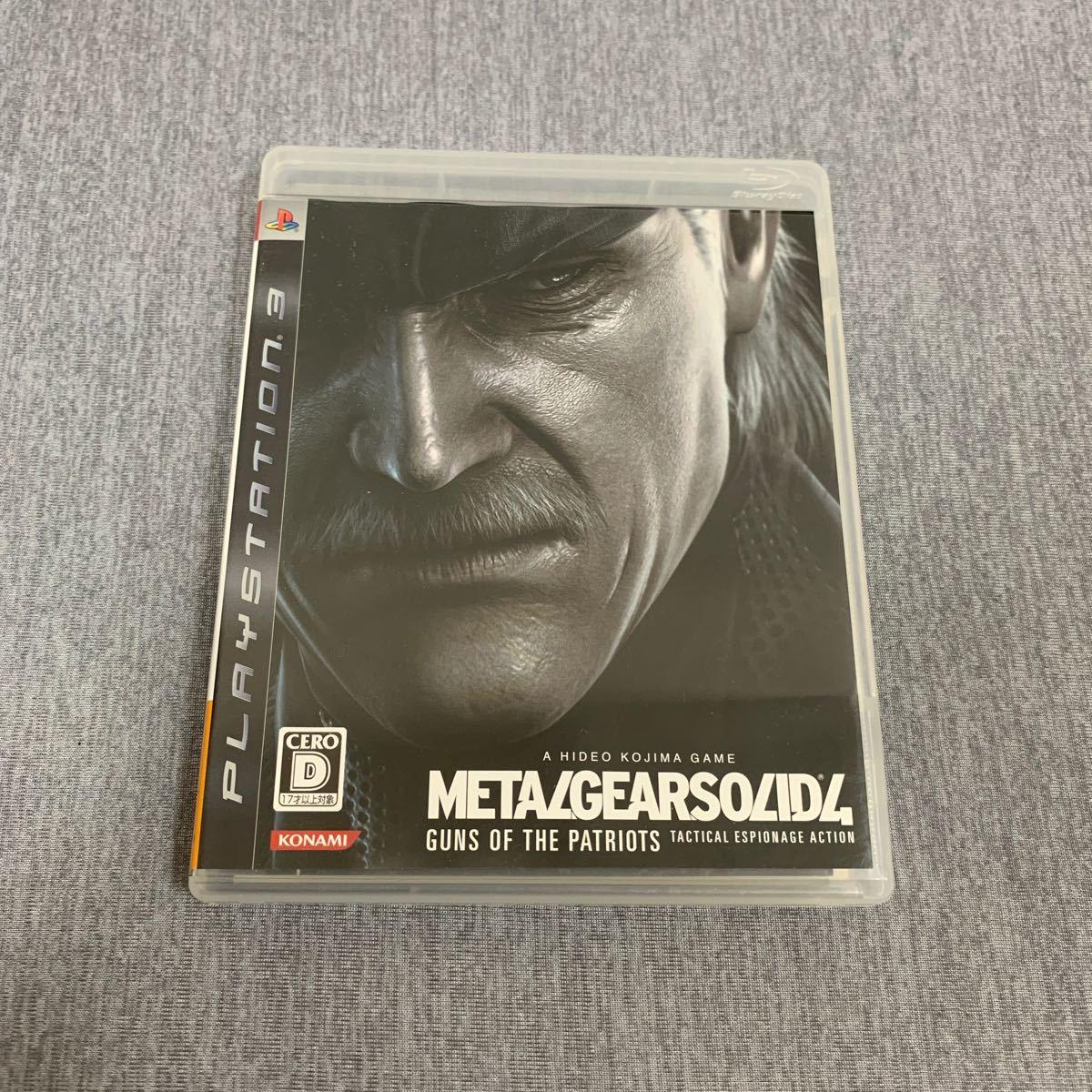 メタルギアソリッド4 PS3 PS3ソフト    メタルギアソリッド4ガンズ・オブ・ザ・パトリオット