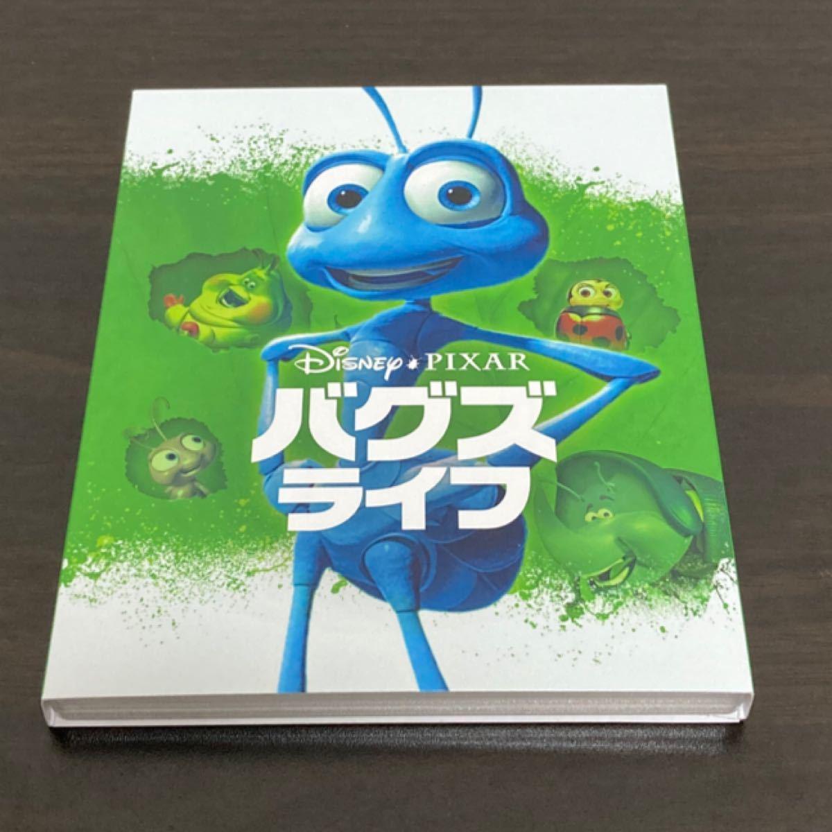 【Blu-ray】 バグズライフ ブルーレイ 純正ケース付 新品未再生 国内正規品