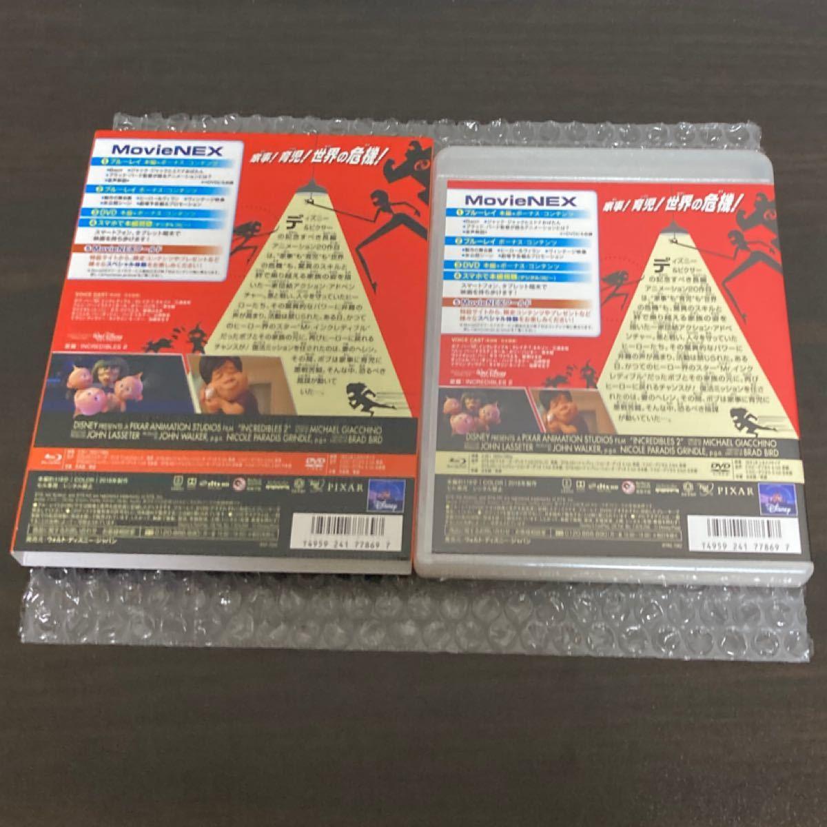 【Blu-ray】 Mr.インクレディブル インクレディブルファミリー プリンセスと魔法のキス 純正ケース付 新品未再生国内正規品