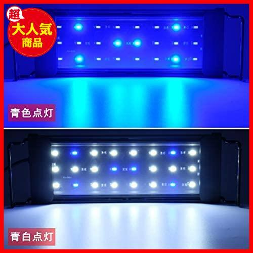 Varmhus 水槽 ライト 30cm ~ 45cm の水槽に対応 青白2色LED 熱帯魚 観賞魚飼育 水草育成 アクアリウムライト_画像2