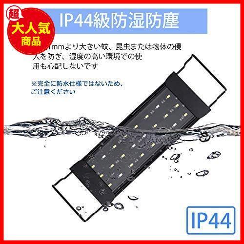 Varmhus 水槽 ライト 30cm ~ 45cm の水槽に対応 青白2色LED 熱帯魚 観賞魚飼育 水草育成 アクアリウムライト_画像3