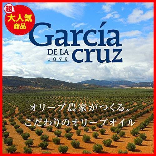 ガルシア エクストラバージンオリーブオイル 2000ml ペット [ スペイン産 24時間以内搾油 ]_画像2