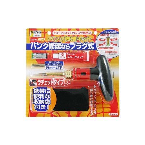エーモン パンク修理キット 6631 5mm以下穴用_画像2