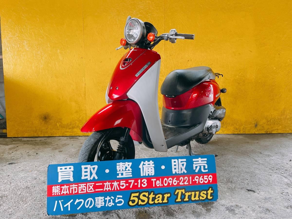 「HONDA トゥデイ AF67 実動!燃費もよく足に最適!熊本から」の画像1