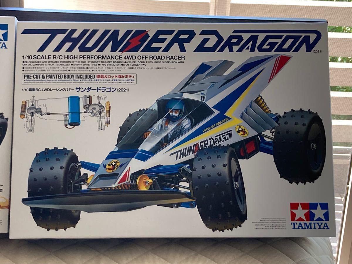【新品未組立】タミヤ ラジコン 組立キット 1/10電動RC 4WDレーシングバギー サンダードラゴン(2021)