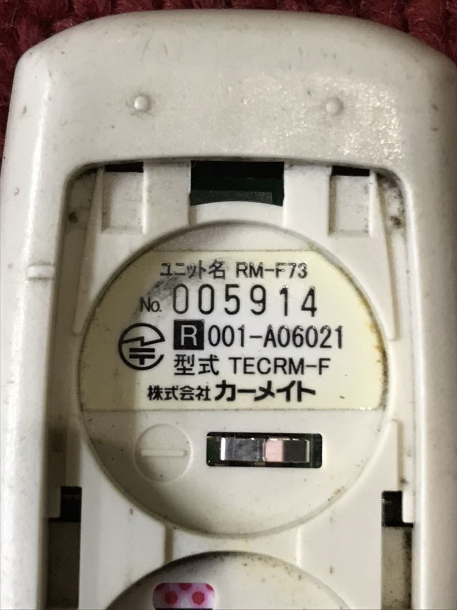 カーメイト TE-W7300 エンジンスターター リモコン 作動未チェック RR500_画像3