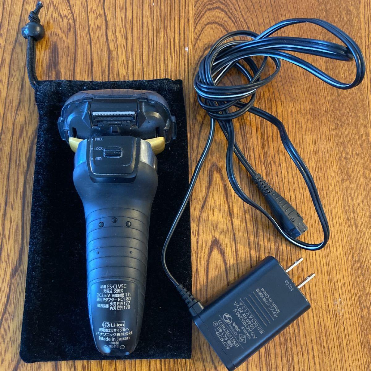 ラムダッシュ 5枚刃 ES-CLV5C パナソニック Panasonic メンズシェーバー パナソニック電気シェーバー
