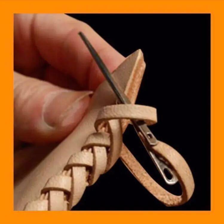 レザークラフト 革細工 皮 革 針 道具 ハンドメイド 手作り 皮製品 ニードル