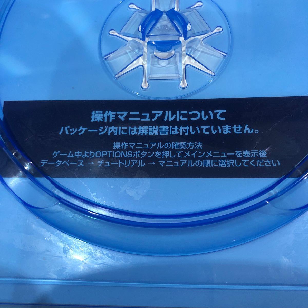 【PS4】 アサシン クリード ユニティ [通常版]