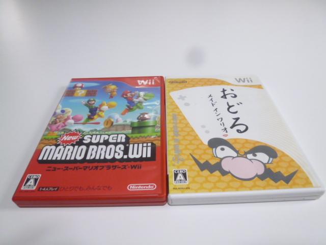 A1【送料無料 即日発送 動作確認済】Wii ソフト おどるメイドインワリオ ニュースーパーマリオブラザーズ
