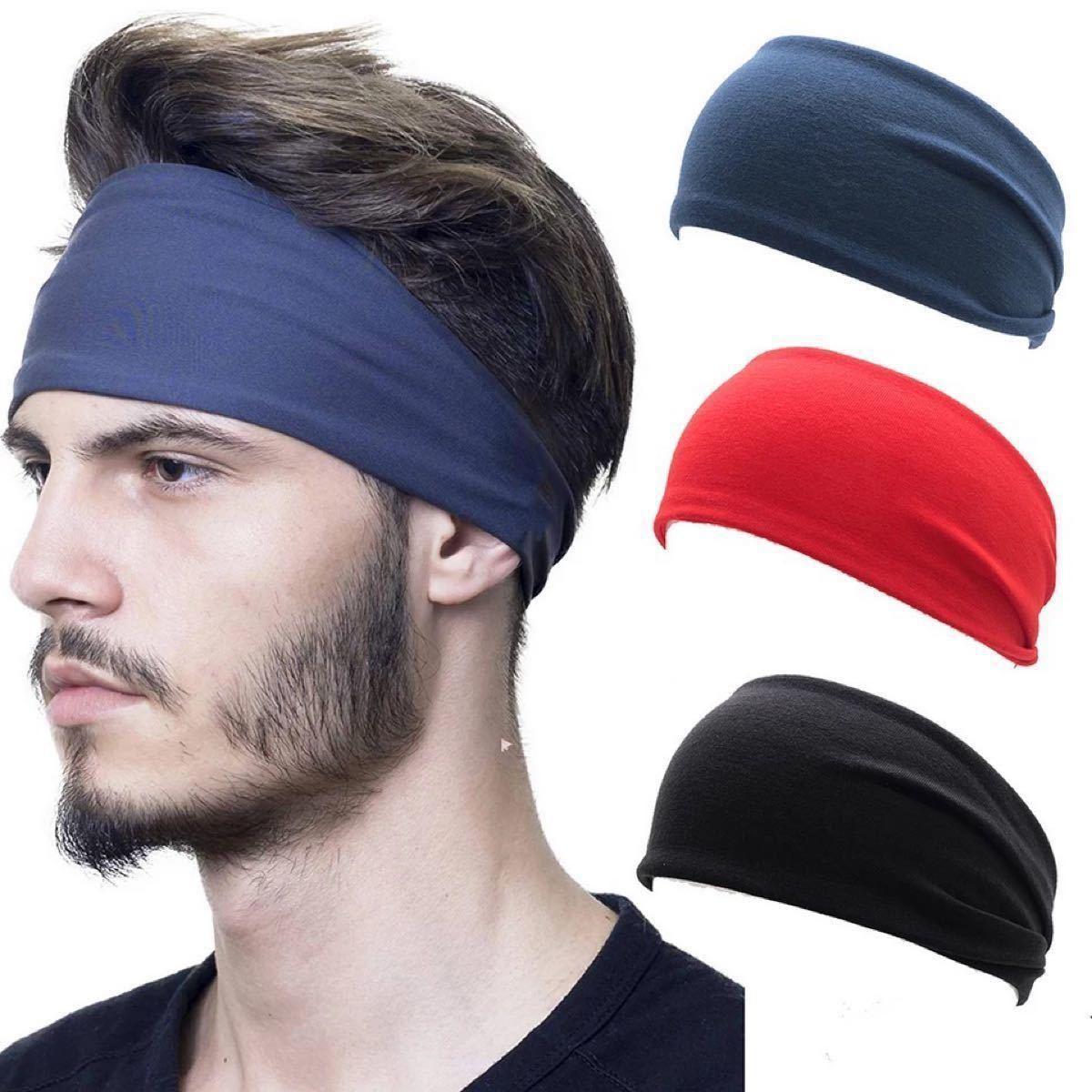 ヘアバンド メンズヘッドバンドターバン汗止め ネイビー 紺色 カチューシャ 速乾 テニス ランニング