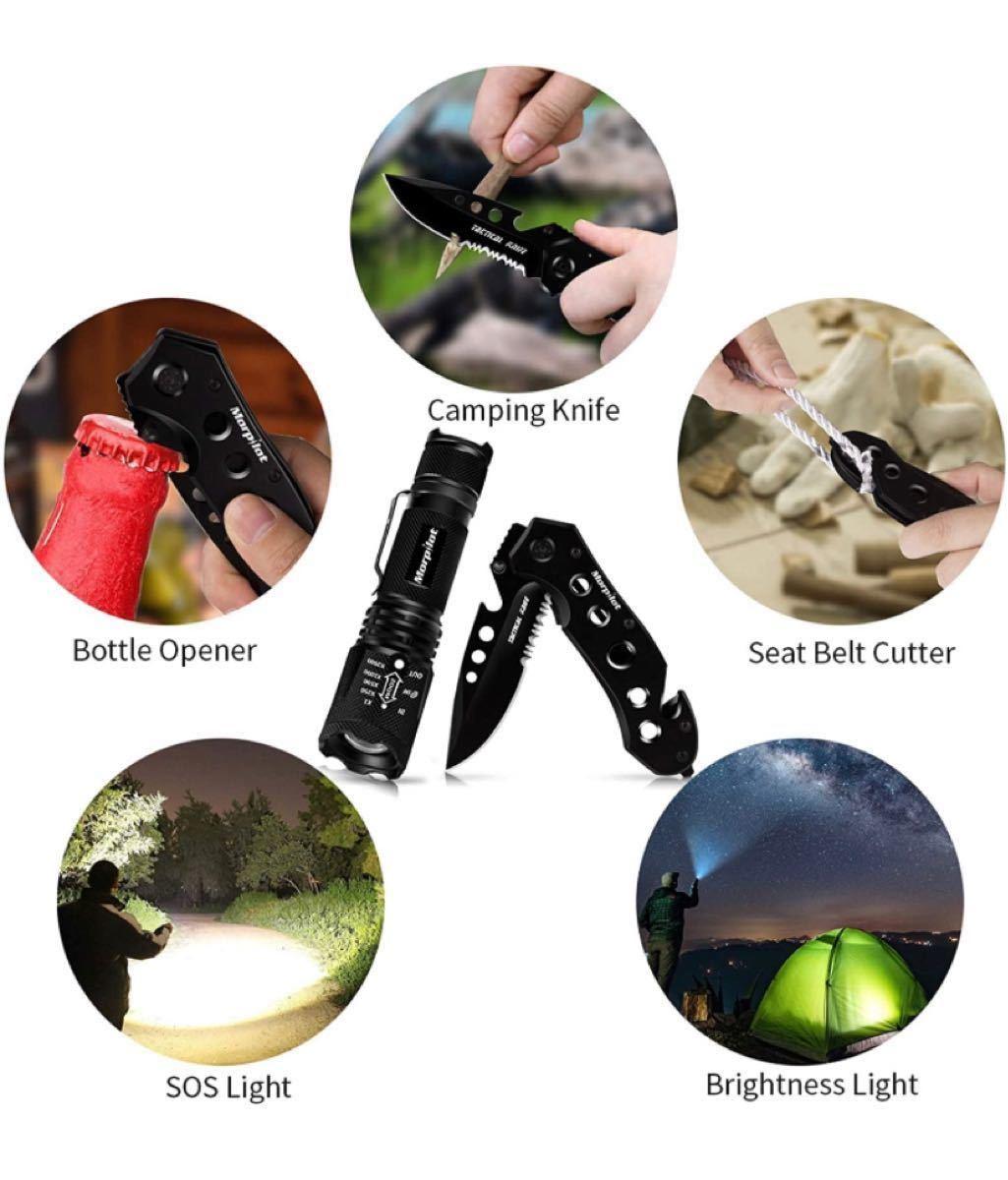 サバイバルナイフ Morpilot キャンプ ナイフ 5 in 1 フォールディングナイフとズーム式5モードLED懐中電灯
