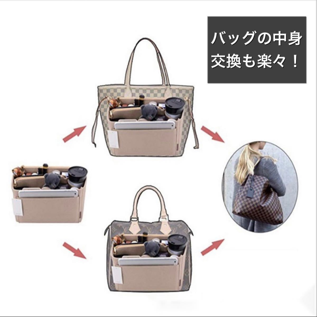 バッグインバッグ バッグ 収納 大容量 軽量 トートバッグ ハンドバッグ L メイクポーチ 旅行ポーチ 化粧ポーチ