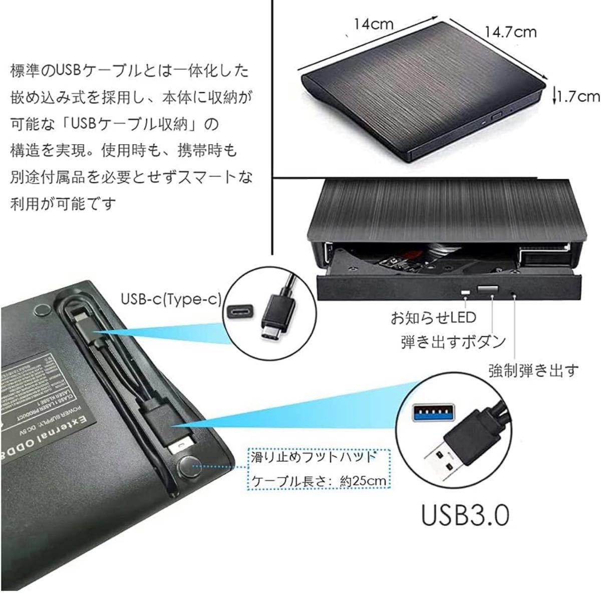 DVDドライブ外付けType-c DVD / CDプレーヤー