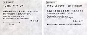白 A4判 50枚 【Amazon.co.jp 限定】和紙かわ澄 OA和紙 雲水 白 A4判 50枚_画像6