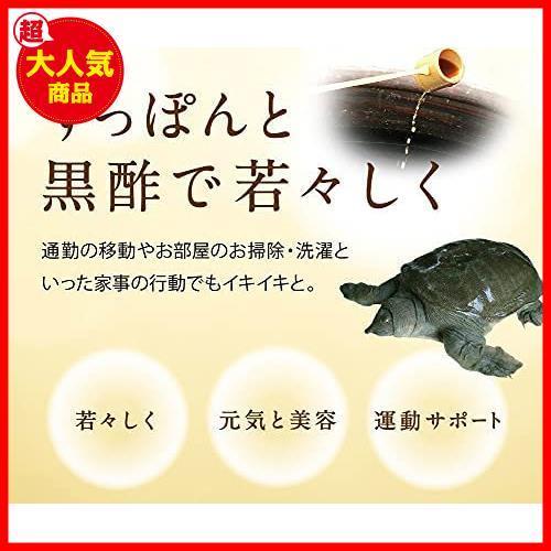 シードコムス 国産 すっぽん黒酢 サプリメント 約3ヶ月分 90粒 コラーゲンアミノ酸 大豆ペプチド_画像4