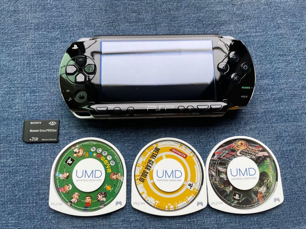SONY PSP本体 PSP-1000 ソフト3本付き メモリースティック2GB