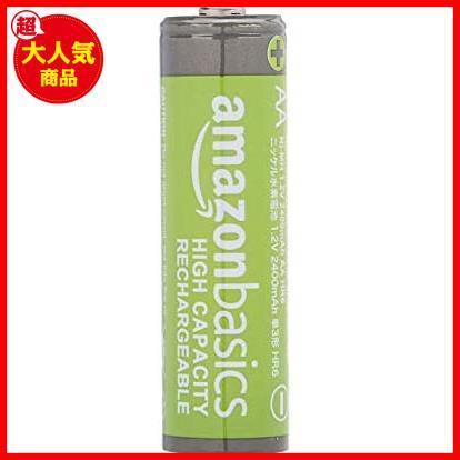 Amazonベーシック 充電池 高容量充電式ニッケル水素電池単3形4個セット (充電済み、最小容量 2400mAh、約500回使用可能)_画像2