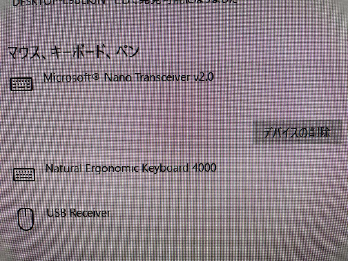 Microsoft キーボード N9Z-00029 Bluetoothキーボード Bluetooth ワイヤレスキーボード