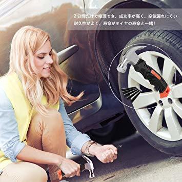 パンク修理キットLouisSonder自動車迅速なパンク修理釘バイクSUVトラックATV 10mm以下穴用 長寿命 12本 日本_画像4