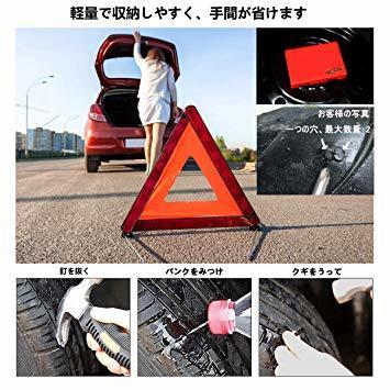 パンク修理キットLouisSonder自動車迅速なパンク修理釘バイクSUVトラックATV 10mm以下穴用 長寿命 12本 日本_画像5