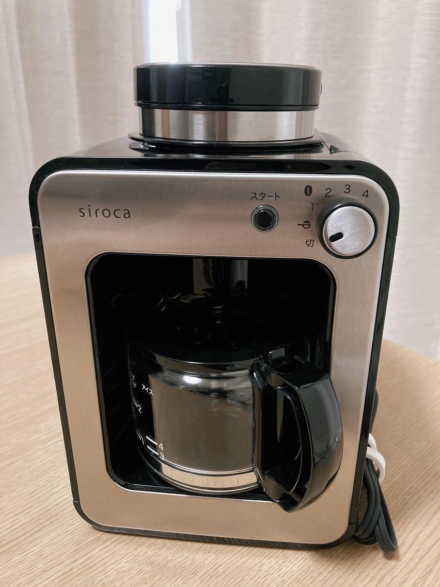 コーヒーメーカー 全自動 siroca シロカ crossline SC-A221SS シルバー ステンレスフィルター 保温機能