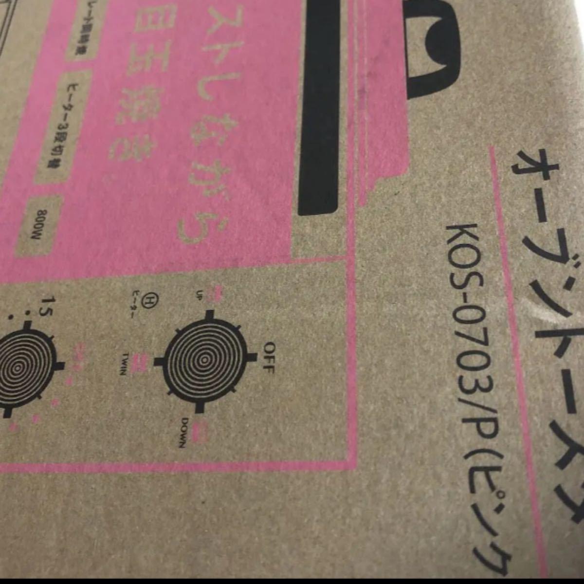 KOIZUMI KOS-0703/P オーブントースター ピンク コイズミオーブントースター