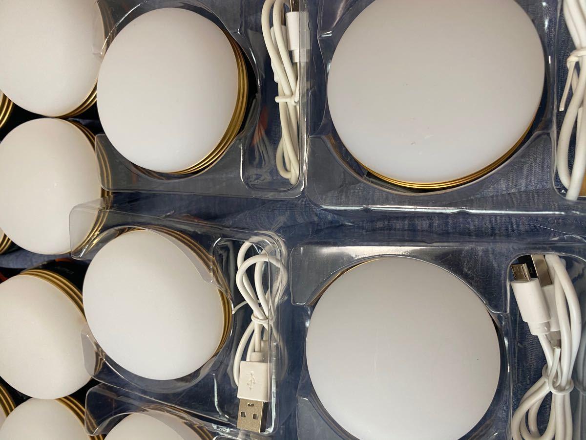 LEDランタン 充電式 アウトドア ライト USB 8個 +おまけで8個!
