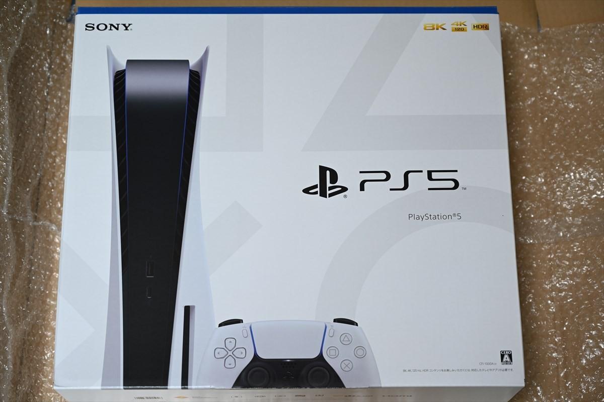 PlayStation5  プレイステーション5 SONY ソニー ディスクドライブ搭載 CFI-1000A01 初期型