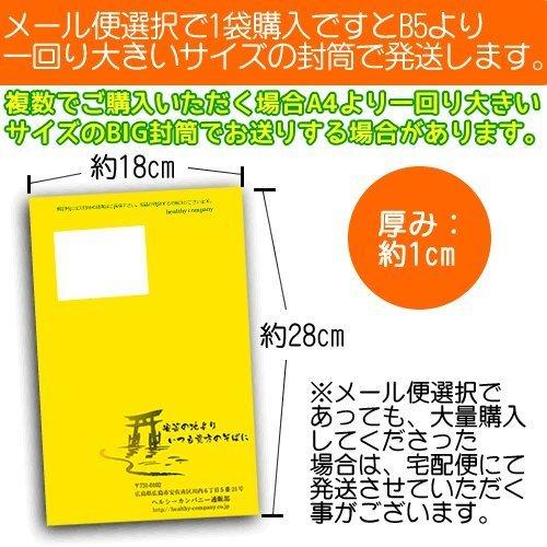 300グラム (x 1) チアシード 300g 「アフラトキシン検査 残留農薬検査 異物選別 殺菌工程すべて日本国内にて実施」オ_画像3