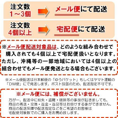 300グラム (x 1) チアシード 300g 「アフラトキシン検査 残留農薬検査 異物選別 殺菌工程すべて日本国内にて実施」オ_画像2