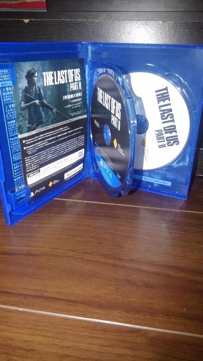 PS4 ラストオブアス2 LAST OF US 2