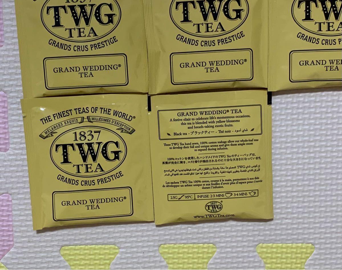 TWG TEA 紅茶 ティーバッグ シンガポール 2.5g×10