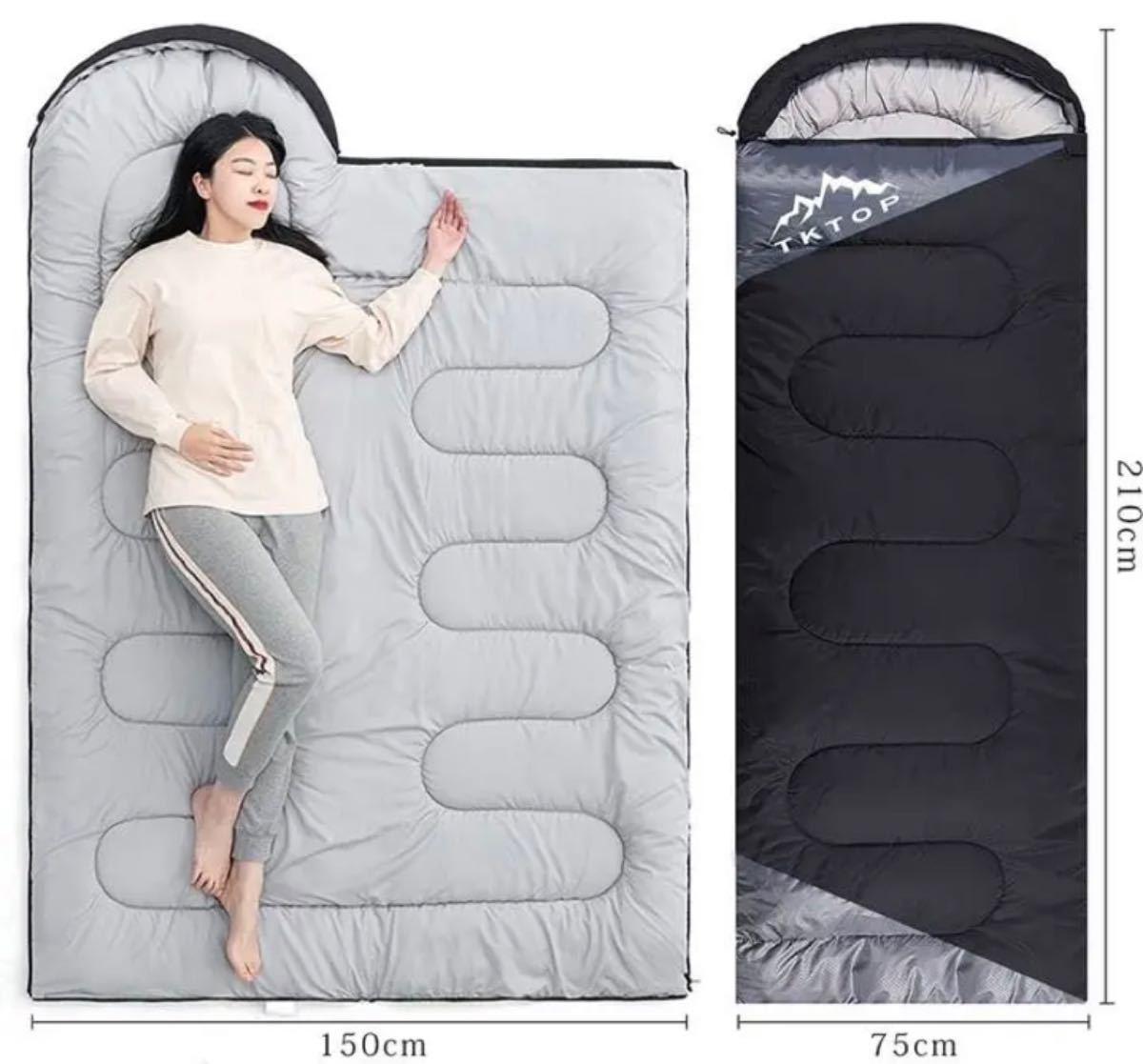 寝袋 封筒型 軽量 保温 210T防水シュラフ アウトドア キャンプ コンパクト