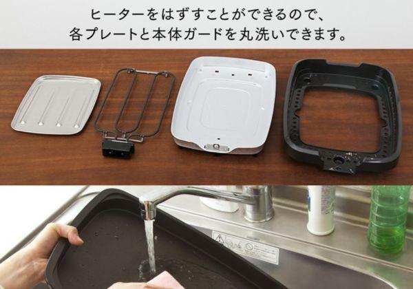 アイリスオーヤマ 3枚 網焼き風ホットプレート APA-137-B_画像5