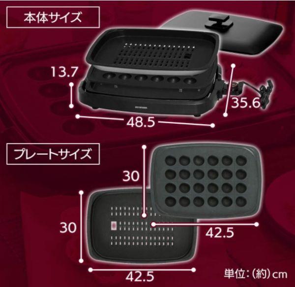 アイリスオーヤマ 3枚 網焼き風ホットプレート APA-137-B_画像7