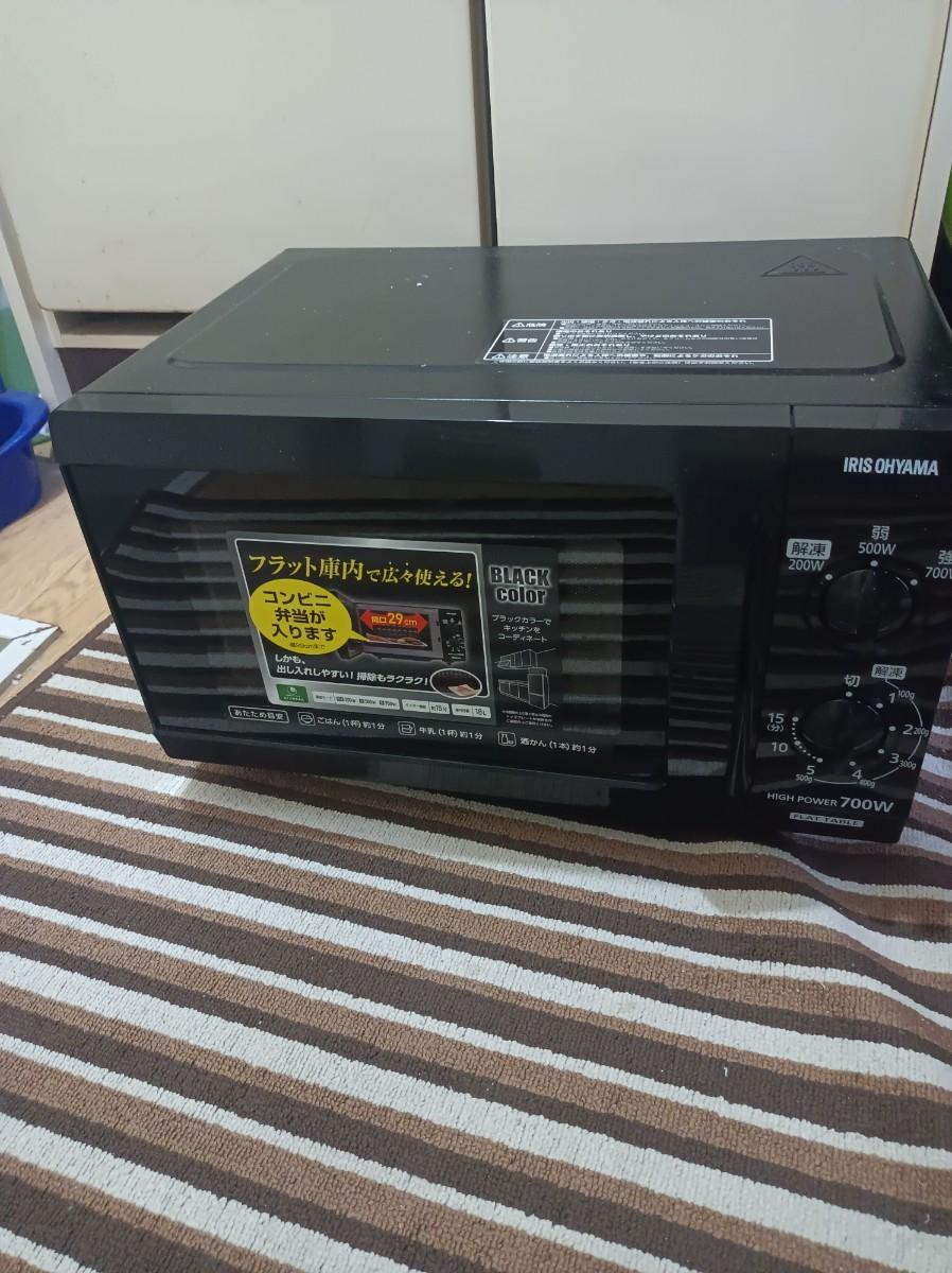 アイリスオーヤマ IMB-F183-5 電子レンジ 2017年製 即購入OK