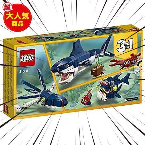◆新品◆レゴ(LEGO) クリエイター 深海生物 31088 知育玩具 ブロック おもちゃ 女の子 男の子_画像7