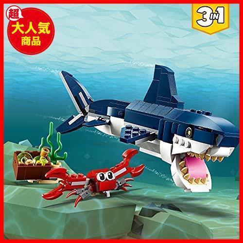 ◆新品◆レゴ(LEGO) クリエイター 深海生物 31088 知育玩具 ブロック おもちゃ 女の子 男の子_画像2