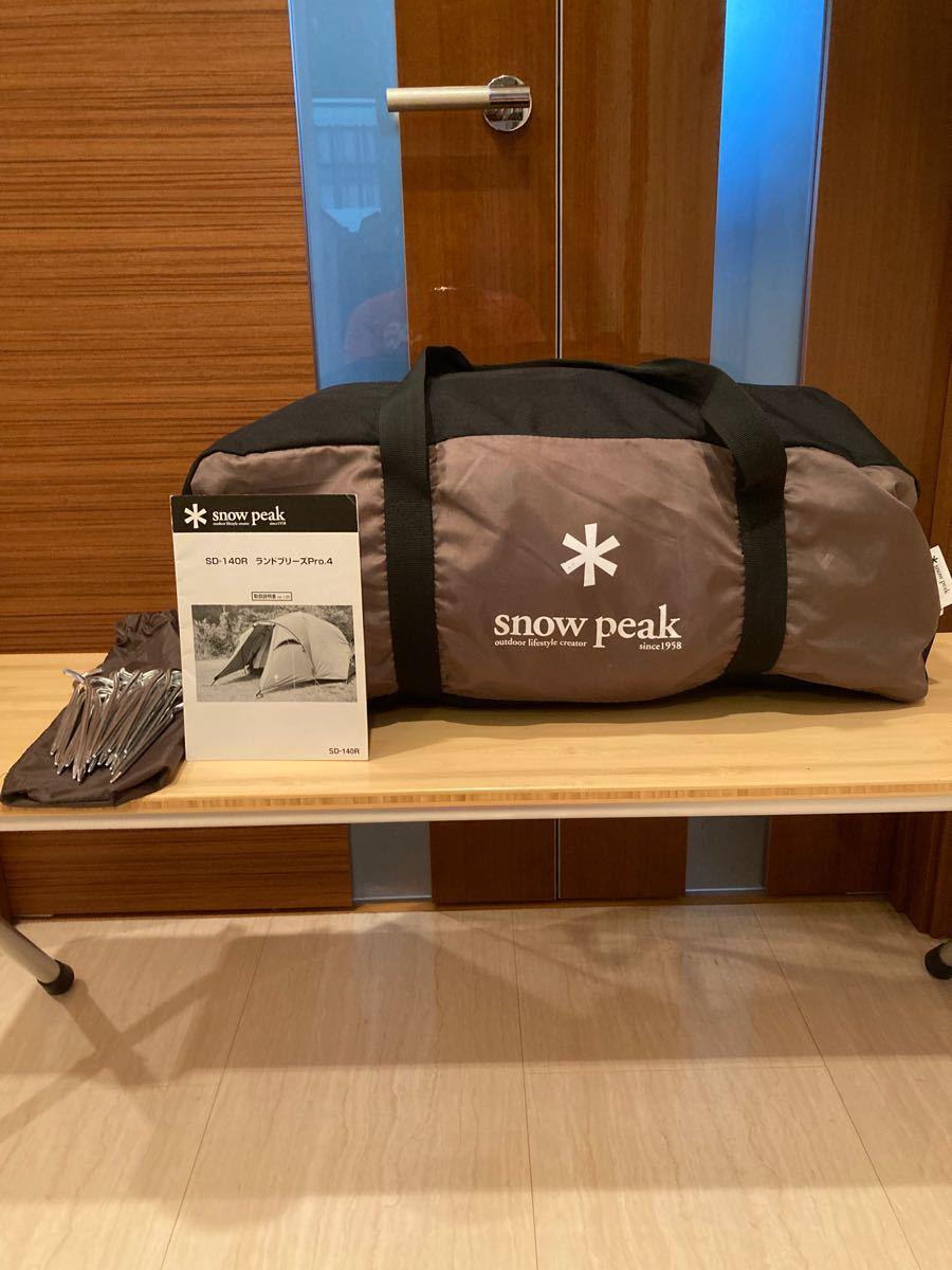 スノーピーク snow peak ランドブリーズpro4 SD-140R