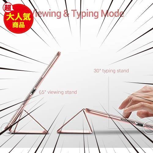 ESR iPad Mini 5 2019 ケース 軽量 薄型 スマート カバー 耐衝撃 傷防止 ソフト TPU 背面 ケース 三つ折り スタンド オートスリープ_画像6