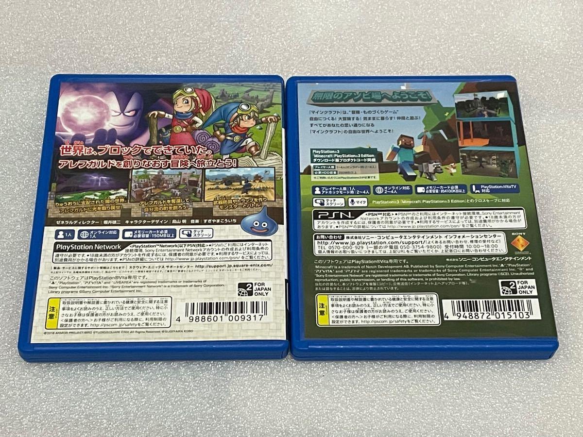 中古  PS Vita マインクラフト ドラゴンクエストビルダーズ  Minecraft  PlayStation Vita