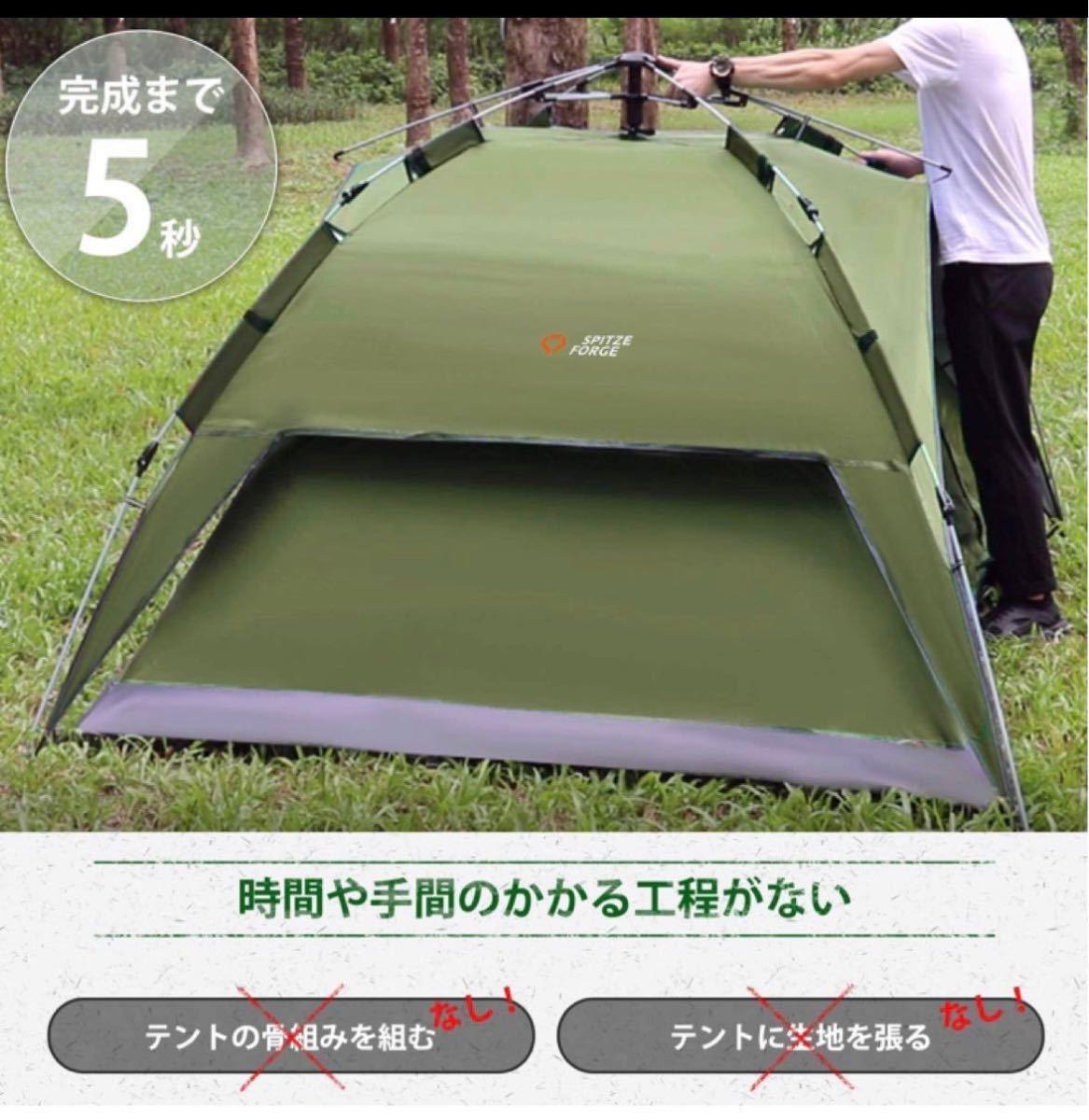 ワンタッチテント 2-3人用 2重層 キャンプ テントアトミーグリーン